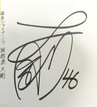 日隈ジュリアスの画像 p1_15