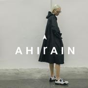 AHEIN RAIN