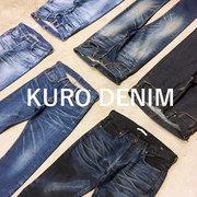 kuro denim 通販