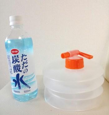 サッシ掃除に役立つペットボトルブラシを紹介して …