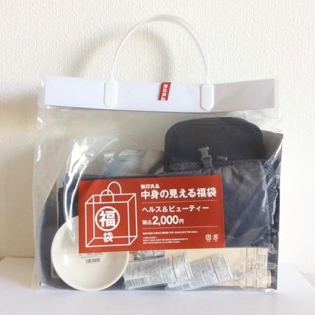 無印良品☆中身の見える福袋 2016 ヘルス&ビューティー 2000円