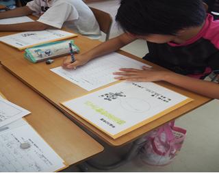 宜野座村 漢那小学校 事前学習実施しました♪♪