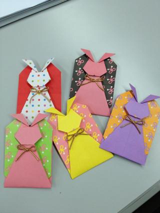クリスマス 折り紙 ぽち袋 折り紙 : hanausagi46.ti-da.net