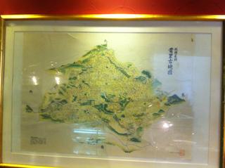 沖縄情報発信基地