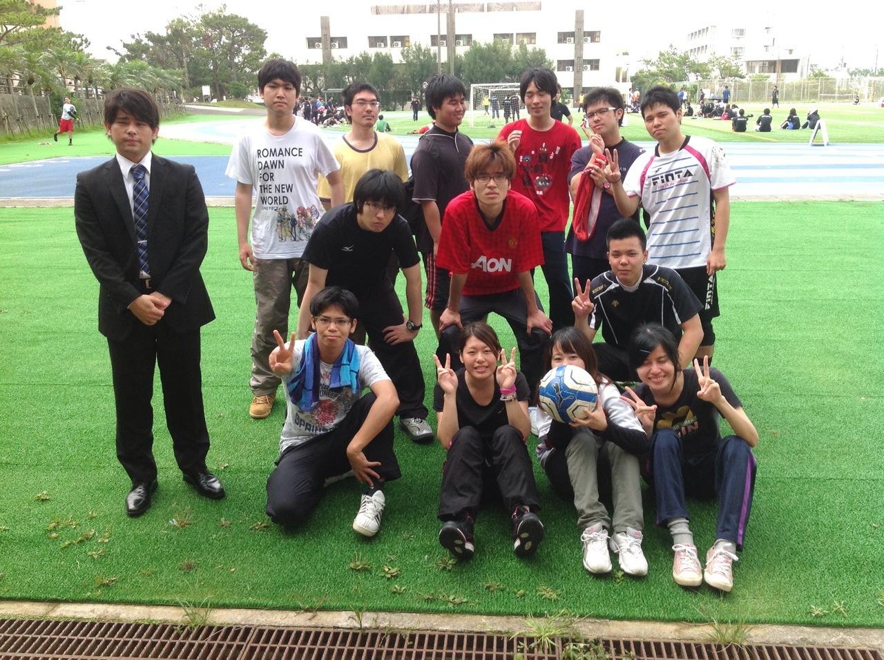国際 大学 沖縄