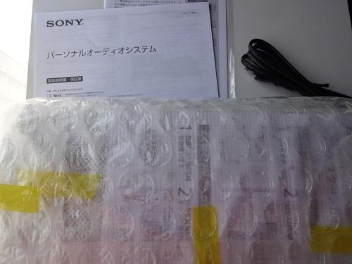 SONY CDラジオ ZS-E20CP