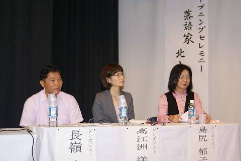 琉球新報ローカルblogとみぐすく通信地域を支える まつみ福祉会