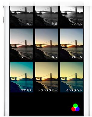 iPhone カメラ 基本