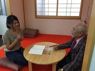 入塾式:山川義塾・Yの力 ブログ