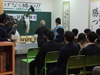 2018年01月14日:山川義塾・Yの力...