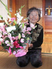 85歳のお祝いおめでとうございます
