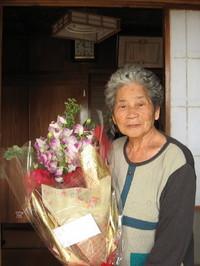 85歳のお誕生日おめでとうございます
