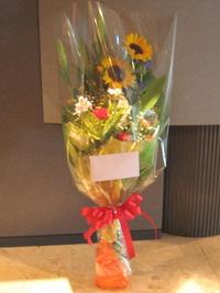 10周年公演祝いの花束
