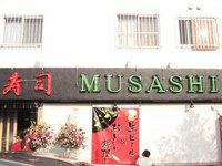 寿司ムサシ様看板