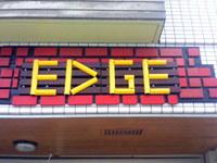 理容室EDGE(エッジ)様看板