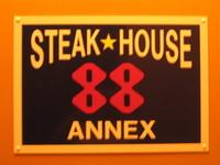 ステーキハウス88ANNEX(アネックス)様看板