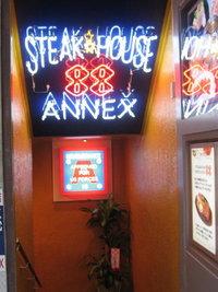 ステーキハウス88ANNEX(アネックス)様入口