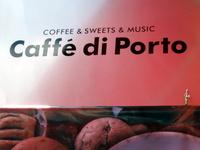 Caffe di Porto様看板