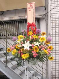 開店祝いにお届けしたスタンド花