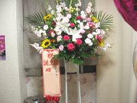 誕生日祝いのスタンド花