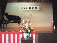 壮行会での装飾用生花