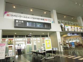 スローライフしながらRICH:神戸ポートライナー混雑時間神戸空港 ...