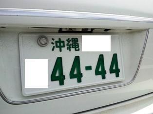 http://img01.ti-da.net/usr/nonchyo/ti2796.JPG