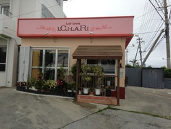 美容院・ICHARI