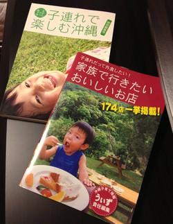 田邊さん取材、本
