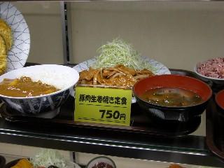 那覇国際通りから「花笠食堂」へ!沖縄家庭料理を …