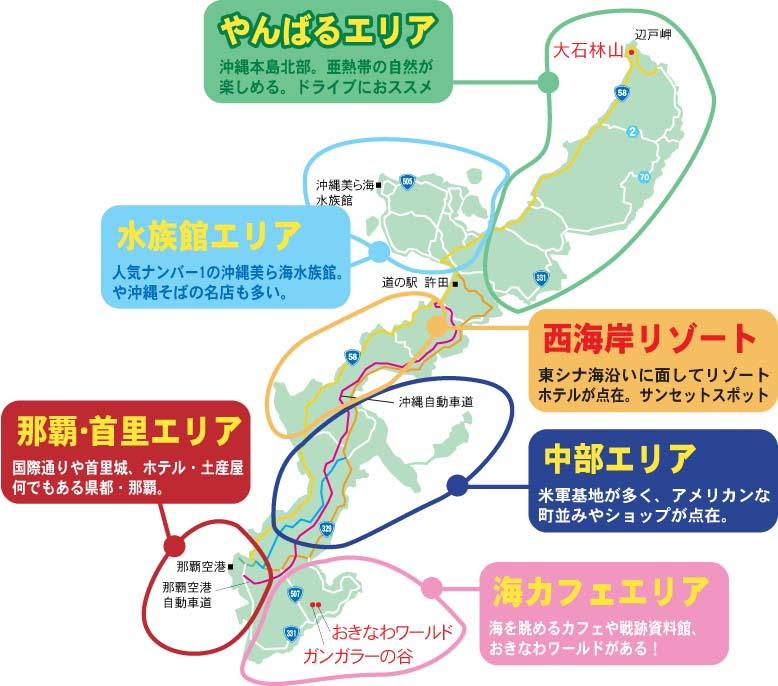 沖縄旅情報~初心者編~:おき ... : 日本地図 pdf : 日本