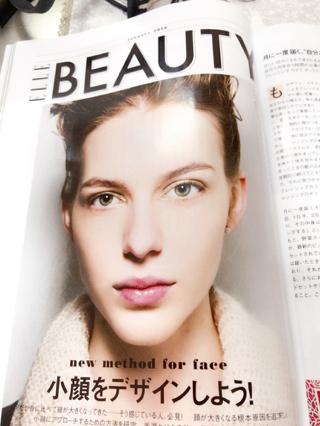 日時相談可能です。 ❤︎PGAインターナショナルビューティーカレッジメイクアップアーティスト国際ライセンス科.  IBF国際美容連盟認定試験対応講座エルジャパンの中