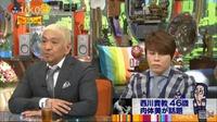 西川貴教 X ワイドナショー | Twitterで話題の有名人 …