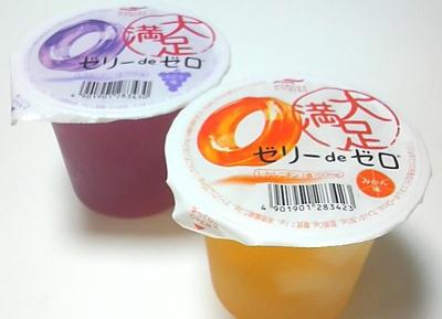 0カロリーデザート ゼリーdeゼロ│鍛人(ちょっぴり寂しがり屋 ...