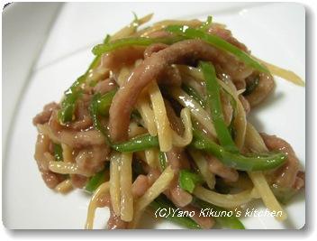 青椒肉絲の画像 p1_5