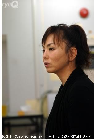 松田美由紀の画像 p1_15