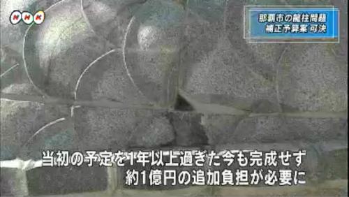 NHKでひび写真を出す