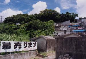 「沖縄の島守」を読み歩く