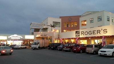 沖縄移住写真日記:プラザハウス ショッピングセンター
