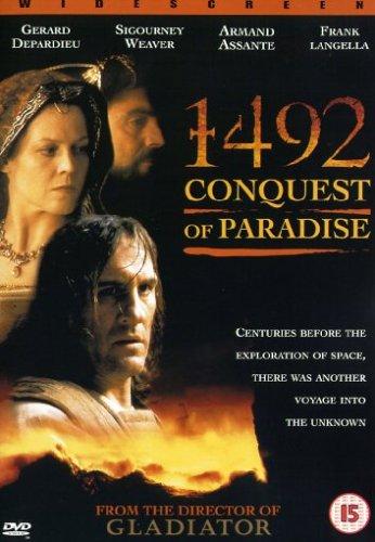 1492 コロンブス:ハイサイ!うち...