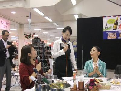 ヌキテパ (品川区 フランス料理店,レストラン 電話 …